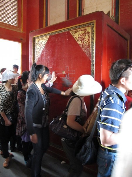 Beijing-China-Forbidden-City-Luck-Wall-Rubbing-Row-of-Tourists