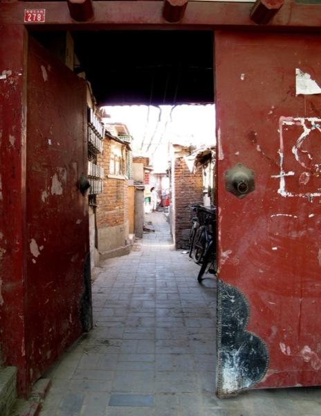 Beijing-China-Photograph-Walled-Neighbourhood-Home