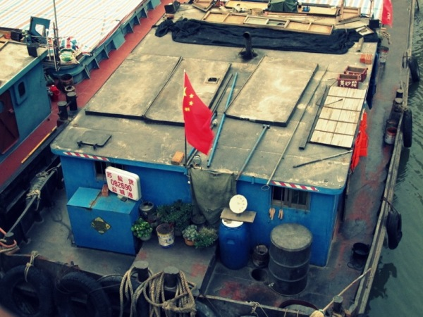 Beijing-China-Photograph-Walled-Neighbourhood-Home-on-a-boat