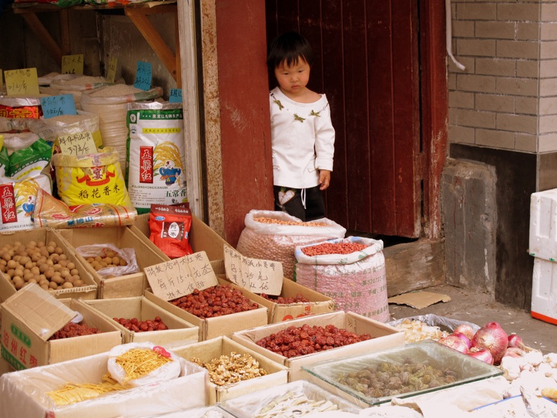 Beijing-China-Shops-Kids-Dried-Food