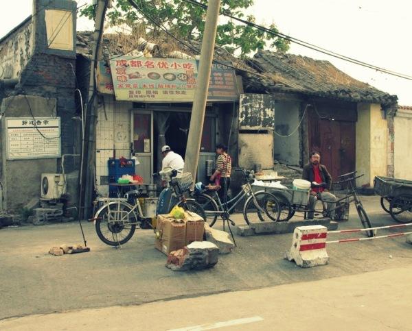 Beijing-Photograph-China-Old-Restaurant