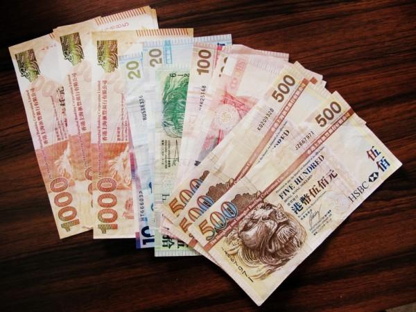 Hong-Kong-Dollars-Cash-Fanned-Out-Money