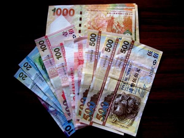 Hong-Kong-Dollars-HKD-Stacks-Money-Cash