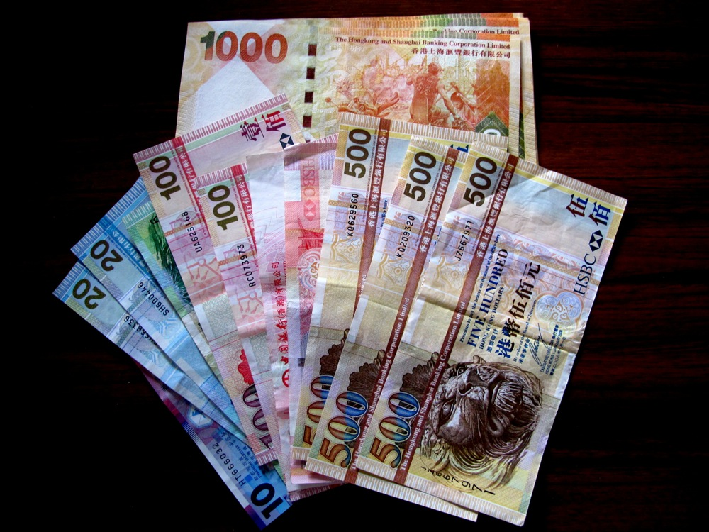 should hong kong dollar depeg with The hong kong dollar the legal tender in hong kong is the hong kong dollar (hkd), which is pegged to the us dollar at a rate of about 780 hkd to 1 usd, although exchange rates may fluctuate slightly.
