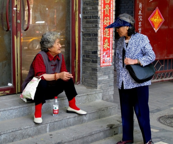 Photograph-Travel-China-Beijing-Seniors-Women-Old