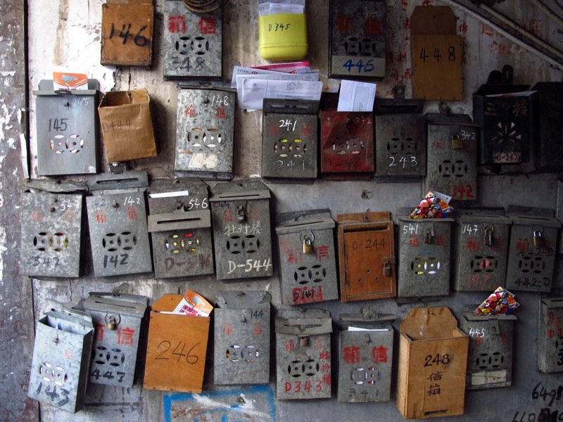 Photograph-Travel-Macau-Asia-Mailboxes-Mail-Email-Letters