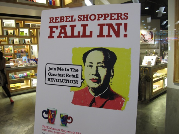 Photograph-Travel-Singapore-Rebel-Shoppers-Sign-Shop