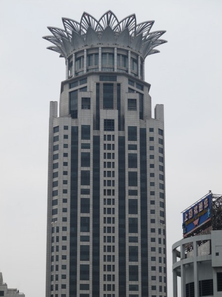 Shanghai-China-Photograph-Crown-Building-Business
