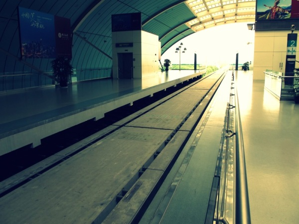 Shanghai-China-Photograph-Maglev-Train-Tracks