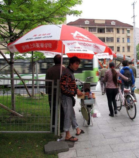 Shanghai-China-Photograph-Street-Food-Bicycle-Vendor